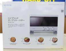 ノンフライ熱風オーブン|SIROCA