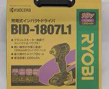 電動インパクトドライバー|RYOBI
