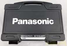 電動ドリルドライバー|PANASONIC
