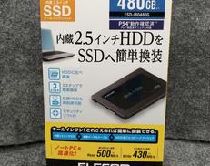 SSD ELECOM