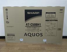※店頭受け取りのみ 液晶テレビ|SHARP