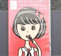 NGT48 TEAM NⅢ 1ST/BD AKS