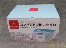 CD/ラジオ/カセット|KOIZUMI