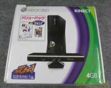 XBOX360/S5G-00006|MICROSOFT
