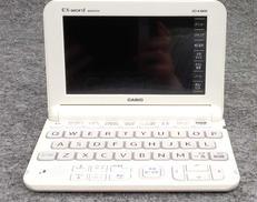 電子辞書/XD-K4800 CASIO