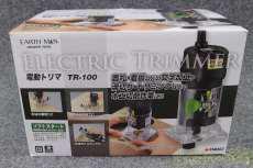電動工具関連商品 EARTH MAN