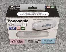 手回し充電ラジオ PANASONIC