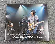 """ON THE ROAD 2011""""THE LAST WEEK
