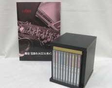 NHKラジオ深夜便 蘇る!日本のJAZZ&ポップス KING RECORD