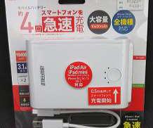 バッテリー・充電器 BUFFALO