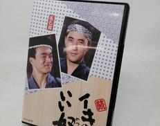 DVD|NHKエンタープライズ