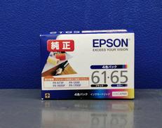 未開封品 使用期限2022.06|EPSON
