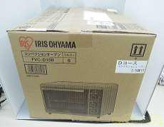 オーブンレンジ IRIS OHYAMA
