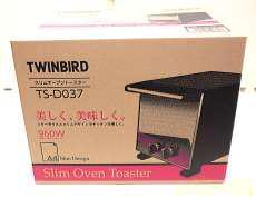 オーブンレンジ|TWINBIRD