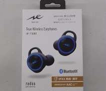Bluetoothヘッドホン|RADIUS