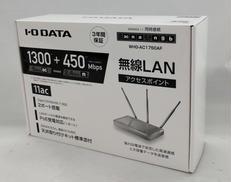 無線LAN アクセスポイント|I.O.DATA