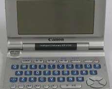 電子辞書 CANON