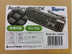 キーボード|TOPRE