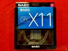 オプティカルデジタルコード|SAEC