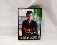 DVD-BOX NHK