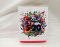 DVDBOX JS