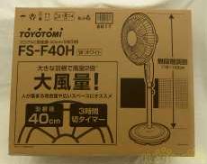 リビング扇風機 TOYOTOMI