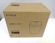 1斤|SIROCA
