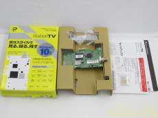 PCIe接続 テレビチューナー|PIXELA