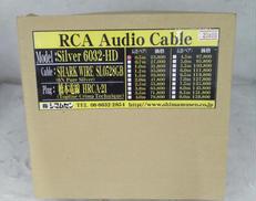SL0528GB/HRCA-21|SHARK WIRE