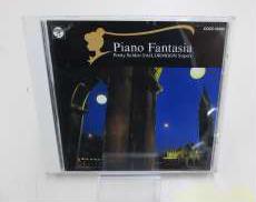 ピアノ・ファンタジア 美少女戦士セーラームーンスーパーズ NIPPON COLUMBIA