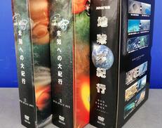DVDセット|NHK