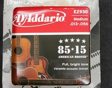アコースティックギター弦 10セット D'ADDARIO