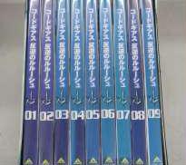 コードギアス反逆のルルーシュ 1~9巻セット|バンダイビジュアル