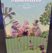 ムーミン パレットアニメーション DVD-BOX|NHKエンタープライズ