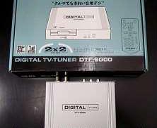デジタルTVチューナー|その他ブランド