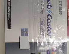 CARDBUS用無線LAN子機|NTT