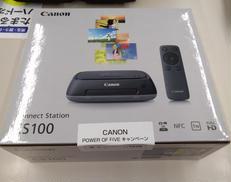 コネクトステーション|CANON