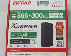 n/a/g/b対応無線LAN子機セット|BUFFALO