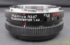 R267用テレコンバータ|MAMIYA
