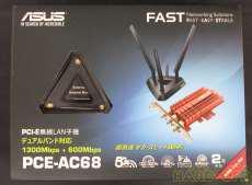 CardBus|ASUS