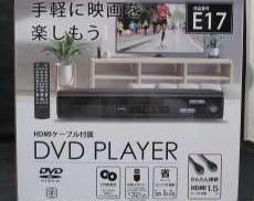 DVDプレーヤー|GREEN HOUSE