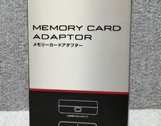 PS3用 メモリーカードアダプター|SONY