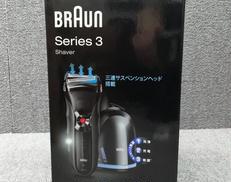 【未使用】電気シェーバー|BRAUN
