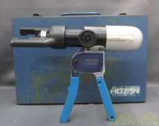 油圧フレアツール|HOZAN