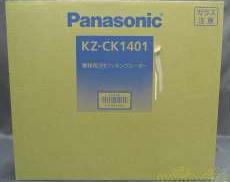 業務用IHクッキングヒーター|PANASONIC