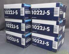 【未使用】10Jステープル 6箱セット|MAX