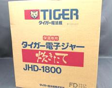 【未使用】保温ジャー|TIGER