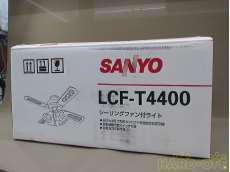 シーリングライト SANYO EXCEDIO