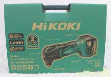 【未使用】マルチツ-ル|HIKOKI