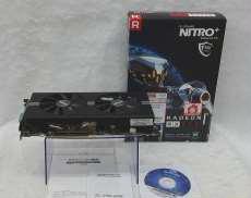 ATI PCI-Express|NITRO